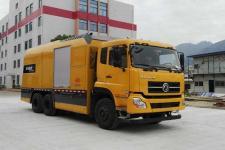 龙鹰牌FLG5200TPS34E型大流量排水抢险车