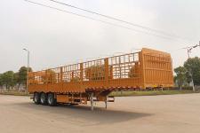 星马牌AH9406CCY型仓栅式运输半挂车图片
