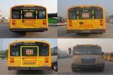 宇通牌ZK6115DX51型中小学生专用校车图片2