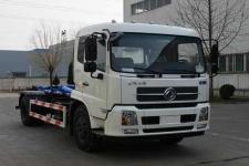 沃达特牌QHJ5180ZXX型车厢可卸式垃圾车