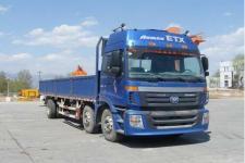 欧曼国五前四后四货车245马力9915吨(BJ1203VKPHP-AA)
