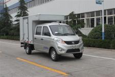 福田奥铃国五微型厢式运输车79-87马力5吨以下(BJ5026XXY-AM)