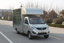 福田奥铃国五微型宣传车87马力5吨以下(BJ5036XXC-AB)