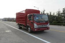 M4车身福田奥铃4.2米苍栏式运输车