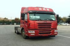 解放后双桥,后八轮平头柴油牵引车290马力(CA4250P1K2T1E5A80)
