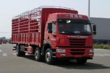 青岛解放国五前四后四仓栅式运输车265马力5-10吨(CA5200CCYP1K2L7T3E5A80-1)