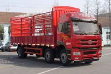 青岛解放国四前四后四仓栅式运输车245马力10-15吨(CA5250CCYP1K2L7T3E4A80-1)