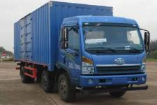 青岛解放国四前四后四厢式运输车189马力15-20吨(CA5250XXYPK2L7T3E4A80-3)