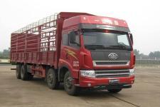 青岛解放国四前四后八仓栅式运输车245马力15-20吨(CA5313CCYP2K2L7T4E4A80-1)