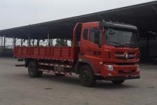 重汽王国五单桥货车170马力5-10吨(CDW1161A1N5L)