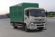 大运重卡国四单桥仓栅式运输车180马力5-10吨(CGC5161CCYD4TAA)