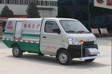 长安人行道清洗养护车