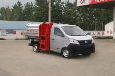 长安自装卸式垃圾车3.5-4立方