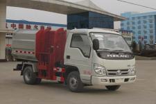 福田3.8-4.2立方挂桶垃圾车