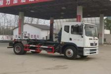 国五东风D9系列车厢可卸式垃圾车