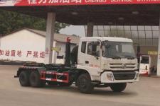 东风国五大型16-18立方钩臂式垃圾车 13872879577