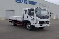 南骏国五单桥货车150马力4995吨(CNJ1091QDA33V)