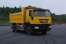 红岩牌CQ3256HXVG444S型自卸汽车