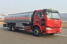 黄海牌DD5250GJY型加油车图片