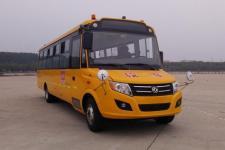 9.4米|24-56座东风小学生专用校车(DFA6948KX5B)