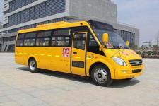 8米|24-45座安凯幼儿专用校车(HFF6801KY5)