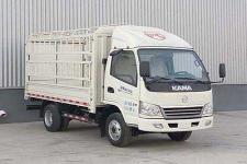 KMC5040CCYA26D5仓栅式运输车