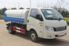 润知星牌SCS5040ZLJBJ型垃圾转运车