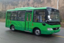 6米|10-18座少林城市客车(SLG6608C5GE)
