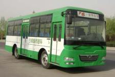 8米|10-30座少林城市客车(SLG6800T5GE)