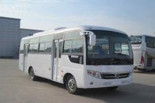 7.2米|10-29座申龙城市客车(SLK6720UC3GN5)