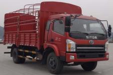三环十通国五单桥仓栅式运输车129马力5吨以下(STQ5071CCYN5)