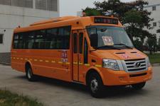 9.2米|24-55座同心小学生专用校车(TX6920XV)