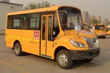 5.7米 10-19座宇通小学生专用校车(ZK6575DX52)
