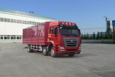 重汽豪瀚国四前四后四仓栅式运输车205马力15-20吨(ZZ5255CCYH56C3D1)