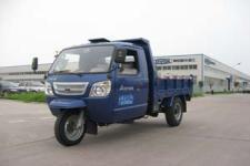 五星牌7YPJ-1450D5B型自卸三轮汽车图片