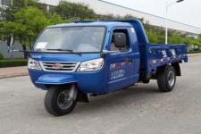 五星牌7YPJ-1450D6B型自卸三轮汽车图片
