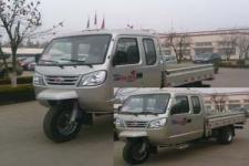 五星牌7YPJZ-16150P2B型三轮汽车图片