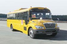 9.2米|24-52座宇通小学生专用校车(ZK6929NX2)