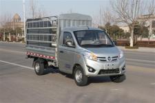 福田奥铃国五微型仓栅式运输车86-112马力5吨以下(BJ5026CCY-D1)