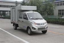 福田国五微型厢式货车86-112马力5吨以下(BJ5026XXY-D2)