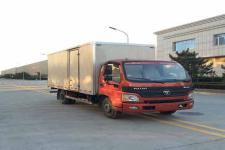 福田欧马可国五单桥厢式运输车118-131马力5吨以下(BJ5049XXY-A6)