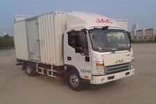 江淮帅铃国五单桥厢式运输车120-152马力5吨以下(HFC5041XXYP73K2C3V)