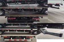 江淮牌HFC1041P93K1C2V型载货汽车图片