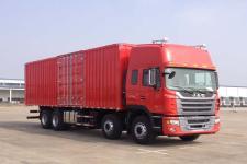江淮格尔发国五前四后八厢式运输车294马力15-20吨(HFC5311XXYP2K4H45S1V)