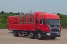 江淮格尔发国五前四后四仓栅式运输车245-299马力10-15吨(HFC5251CCYP1K3D54S3V)