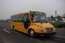 8米|24-45座友谊幼儿专用校车(ZGT6808DVY)