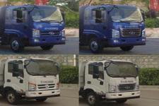 欧铃牌ZB3040JPD7V型自卸汽车图片
