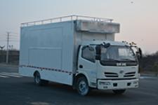 东风国五5米2餐车