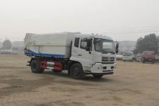 久龙牌ALA5160ZDJDFL5型压缩式对接垃圾车