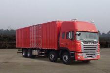 江淮格尔发国五前四后八厢式运输车339-375马力15-20吨(HFC5311XXYP1K6H45S4V)